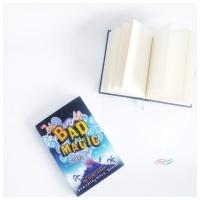 [Review] Bad Magic